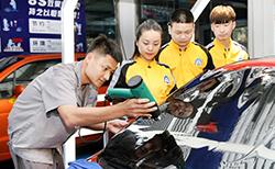 汽车维修及综合业务