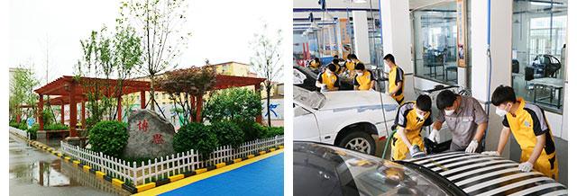 北京万通学校环境