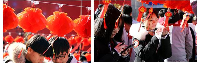 北京万通校园节日