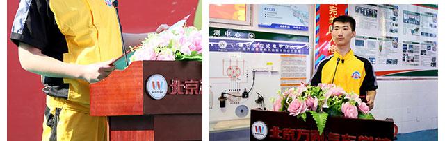 北京万通学生社团文化